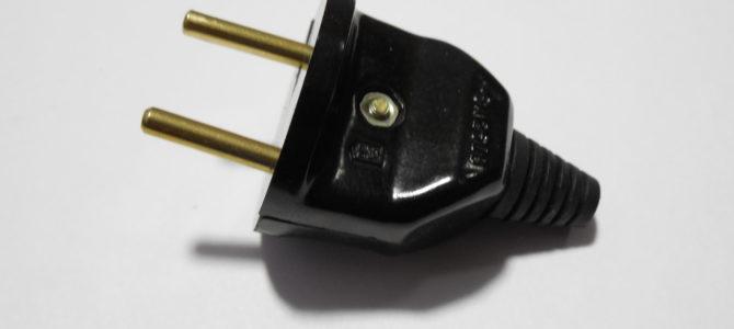Вилка карболитовая электрическая разборная. Серия PIV