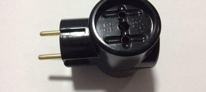3Т-16А(3Т-10А) (Б). Тройник карболитовый электрический.   Серия PIV