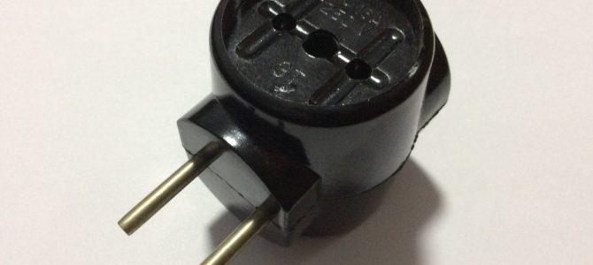 3Т-16 (М) Тройник карболитовый электрический. PIV-OZ . Серия PIV