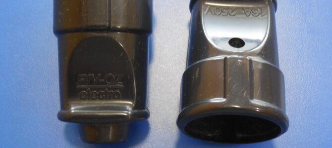 РП16-001 (РПА16-001)